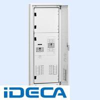 HU17445 直送 代引不可・他メーカー同梱不可 電灯分電盤1次送り遮断器 MCCB 付