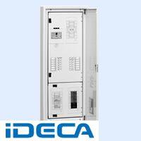 55%以上節約 【ポイント10倍】:iDECA 店 ・他メーカー同梱 直送 電灯分電盤自動点滅回路付 CM12005-DIY・工具