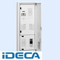 DT25557 直送 代引不可・他メーカー同梱不可 電灯分電盤自動点滅回路付