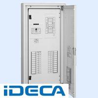 【楽天ランキング1位】 直送 2回路 【ポイント10倍】:iDECA 店 GN88841 付 ・他メーカー同梱 電灯分電盤非常回路-DIY・工具