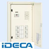 新着 直送 【ポイント10倍】:iDECA 店 動力分電盤 ・他メーカー同梱 KM98077-DIY・工具