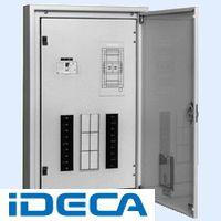 人気定番 直送 【ポイント10倍】:iDECA 店 AS08822 ・他メーカー同梱 動力分電盤-DIY・工具