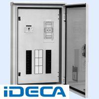 買い誠実 動力分電盤屋外用 BW16520 【ポイント10倍】:iDECA 店 ・他メーカー同梱 直送-DIY・工具