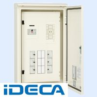 魅了 CL28381 ・他メーカー同梱 直送 【ポイント10倍】:iDECA 店 動力分電盤屋外用-DIY・工具