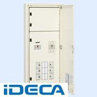 DW87816 直送 代引不可・他メーカー同梱不可 動力分電盤1次送り遮断器 MCCB 付