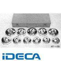 HM80746 オイルフィルターレンチ, ココチモの通販ショップ:e2c616dd --- marketingeye.jp