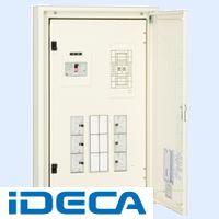 超美品の 【ポイント10倍】:iDECA 店 直送 KM62272 動力分電盤 ・他メーカー同梱-DIY・工具
