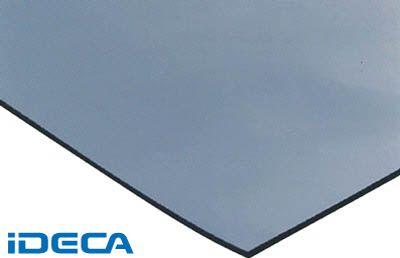 CP45414 【床保護シート】ニュービニールシート【平板】 グレー