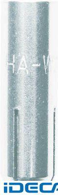 KP07848 【100個入】 ケー・エフ・シー ホーク・ヘッドインアンカーHIタイプ ステンレス製