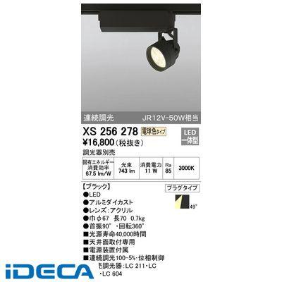 GU19059 LEDスポットライト プラグタイプ