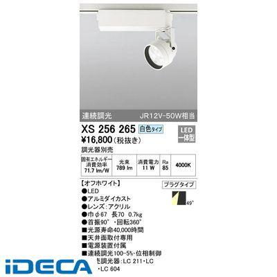 HT15271 LEDスポットライト プラグタイプ