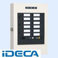CV72802 直送 代引不可・他メーカー同梱不可 電子式警報盤 無電圧接点受用