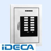 DP08232「直送」【代引不可・他メーカー同梱不可】 電子式警報盤(無電圧接点受用)