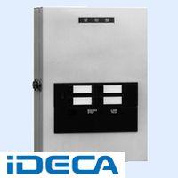 FS10734「直送」【代引不可・他メーカー同梱不可】 電子式警報盤(無電圧接点受用)