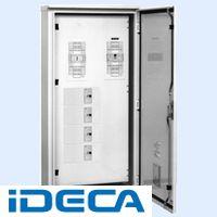 【在庫限り】 幹線分岐盤 【ポイント10倍】:iDECA 店 屋外用 直送 FU01536 ・他メーカー同梱-DIY・工具