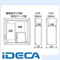 JM74018 直送 代引不可・他メーカー同梱不可 スペース付電子式警報盤 無電圧接点受用