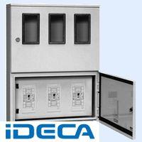 逆輸入 直送 ・他メーカー同梱 【ポイント10倍】:iDECA 店 引込計器盤 CR20912-DIY・工具