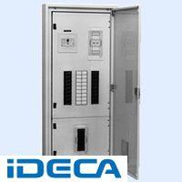 CW15938 直送 代引不可・他メーカー同梱不可 電灯分電盤単独遮断器 KMCB2回路 付