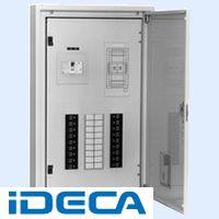 DM59005 直送 代引不可・他メーカー同梱不可 電灯分電盤
