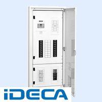 DP76720 直送 代引不可・他メーカー同梱不可 電灯分電盤自動点滅回路付