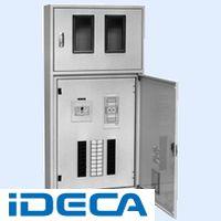 好きに 【ポイント10倍】:iDECA 店 ・他メーカー同梱 直送 KP17743 テナント用電灯分電盤-DIY・工具
