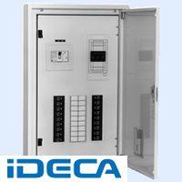 DP60260「直送」【代引不可・他メーカー同梱不可】 電灯分電盤2次送り遮断器(KMCB)付