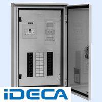 DR00511 直送 代引不可・他メーカー同梱不可 電灯分電盤・屋外用