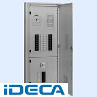 DS73529 直送 代引不可・他メーカー同梱不可 電灯分電盤動力回路付