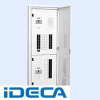 【ふるさと割】 ・他メーカー同梱 ET15846 【ポイント10倍】:iDECA 店 直送 電灯分電盤動力回路付-DIY・工具