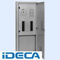(訳ありセール 格安) 【ポイント10倍】:iDECA 店 直送 木板付 KU14246 ・他メーカー同梱 電灯分電盤下部スペース付-DIY・工具