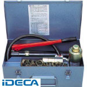 AP27329 手動油圧式パンチャ