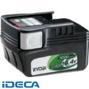BR91012 リチウムイオン充電池 14.4V