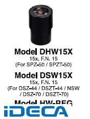 【個数:1個】FM26425 DHW15X 1組2個