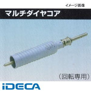 JN16010 マルチダイヤコア セット 65MM