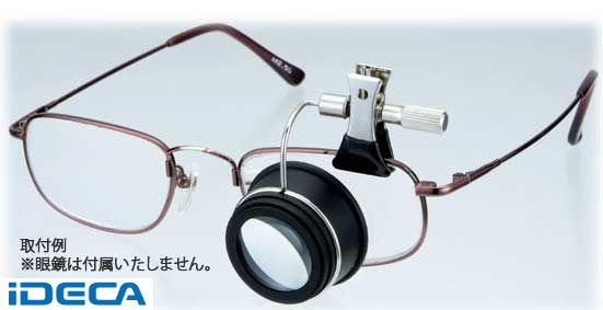 【個数:1個】AL42924 双眼実体顕微鏡MSC-LED
