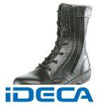 AN55580 安全靴 長編上靴 SS33C付 28.0cm