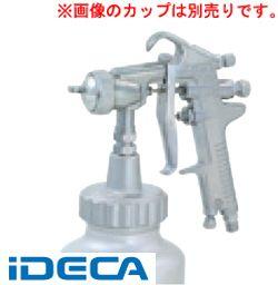 AP62284 クリーミー加圧式スプレーガン【キャンセル不可】