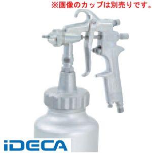 BN58496 クリーミー加圧式スプレーガン【キャンセル不可】
