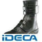 BN89005 安全靴 マジック式 8538黒 24.0cm