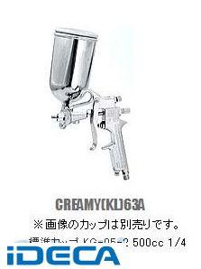 BW36993 クリーミー重力式スプレーガン【キャンセル不可】