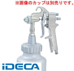 CS90138 クリーミー加圧式スプレーガン【キャンセル不可】