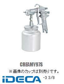CV07853 クリーミー吸上式スプレーガン【キャンセル不可】
