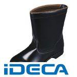 CV78613 安全靴 半長靴 FD44 30.0cm【キャンセル不可】