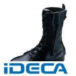 ER93573 高所作業用安全作業靴 長編上靴 3033都纏 27.5cm