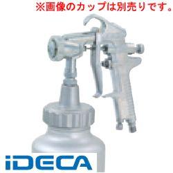 HW16706 加圧式スプレーガン【キャンセル不可】