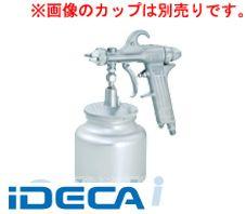 JU87566 吸上式スプレーガン【キャンセル不可】