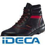 KU54538 安全靴 編上靴 SL22-R黒/赤 25.0cm