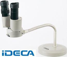 CR88493 フレキ式実体顕微鏡FSC-?