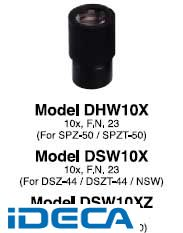 【個数:1個】CT80856 DSW10X 1組2個