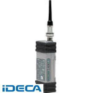EN34561 可燃性ガス探知機(LPG用)
